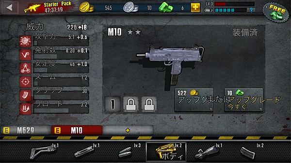 zombie-frontier3- (11)