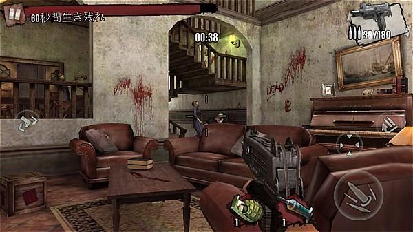 zombie-frontier3- (12)