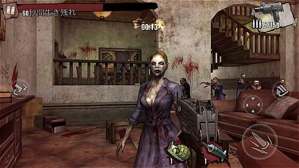 zombie-frontier3- (14)