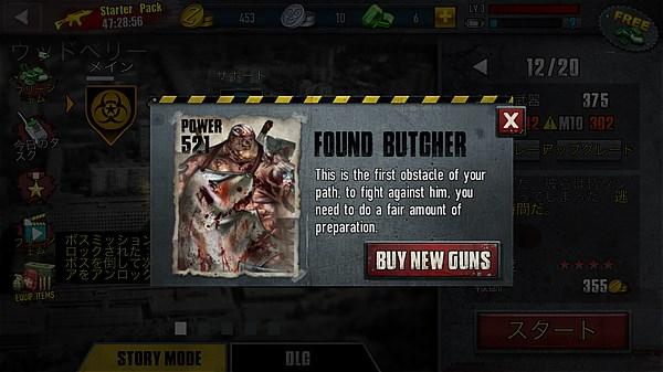 zombie-frontier3- (17)