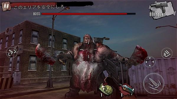 zombie-frontier3- (22)