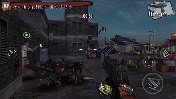 zombie-frontier3- (24)
