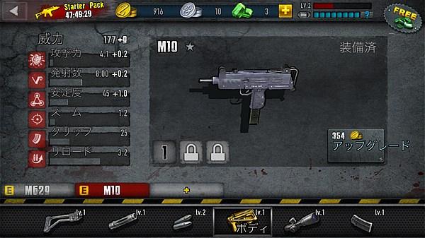 zombie-frontier3- (8)