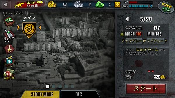 zombie-frontier3- (9)